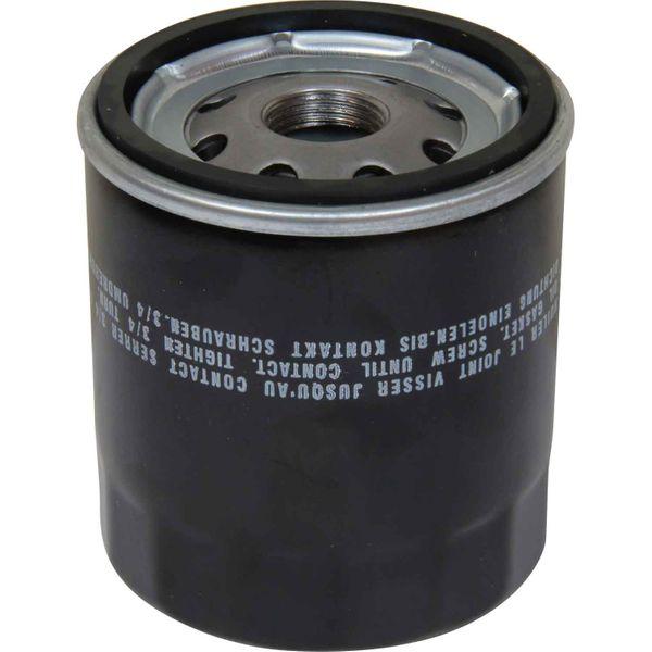 Orbitrade 14525 Oil Filter Element for Volvo Penta Engines
