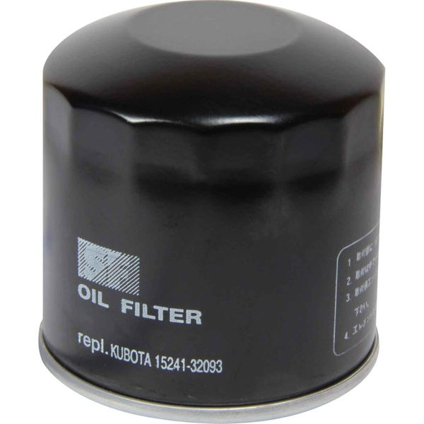 Orbitrade 8-35113 Spin On Oil Filter Element for Yanmar Engines