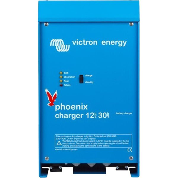 Victron Phoenix Automatic Battery Charger (12V / 30A)
